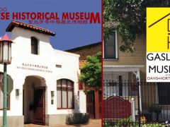 2 Great Museums for 1 $8 Admission!