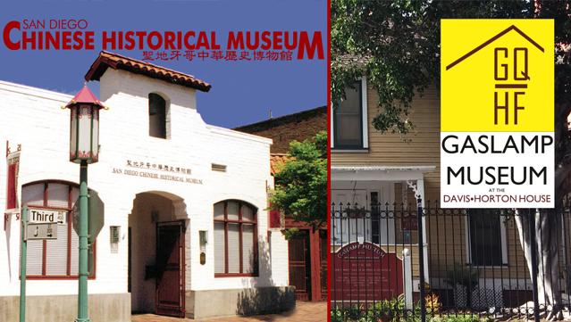 2-4-1 Museums